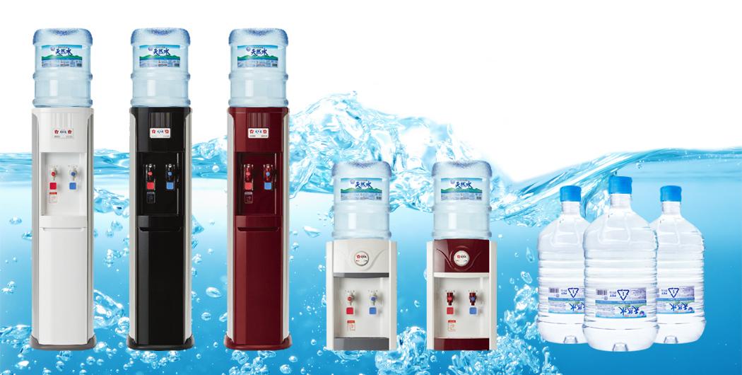 久米島の天然水ウォーターサーバーイメージ