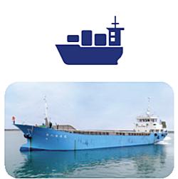 久米島から大型貨物船で本州へ